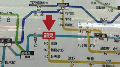 JR鶴見駅の運賃表