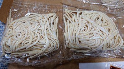 麺|魚介つけ麺と海老辛つけ麺(くまポン)