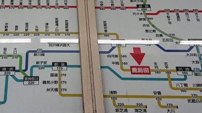 JR鹿島田駅の運賃表