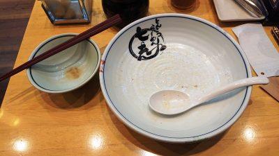 完食|七志らーめん 鹿島田店