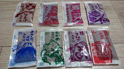 お味噌汁8種