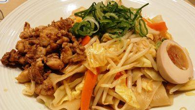 ビャンビャン麺(アップ)|バーミヤン 下平間店