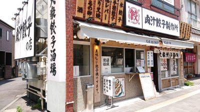 店舗外観|肉汁餃子製作所 ダンダダン酒場 新川崎店