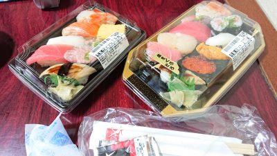 お寿司2種 ちよだ鮨 鹿島田店