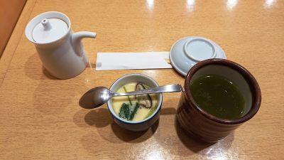 お茶と茶碗蒸し|新橋しのだ寿司 蒲田西口店