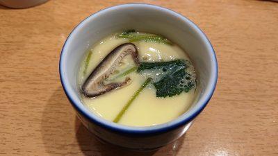 茶碗蒸し|新橋しのだ寿司 蒲田西口店