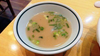 豚骨スープ|七志らーめん 鹿島田店