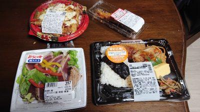 お弁当・お総菜|西友川崎神明店