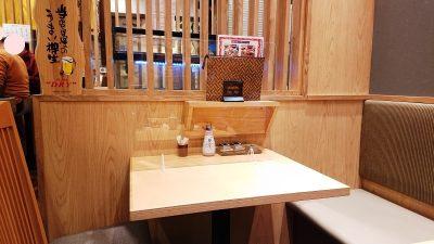 テーブル席|板前が握る寿司 ななつぼ 鹿島田店