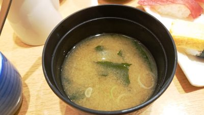 お味噌汁|新橋しのだ寿司 蒲田西口店