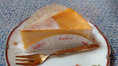 サマーベイクドチーズ|銀座コージーコーナー マルエツ鹿島田