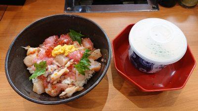 旬の海鮮丼と茶碗蒸し|くら寿司