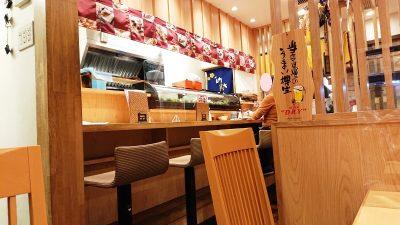 カウンター席|板前が握る寿司 ななつぼ 鹿島田店