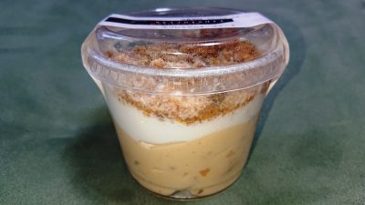 生プレミアムチーズケーキ(側面)|成城石井