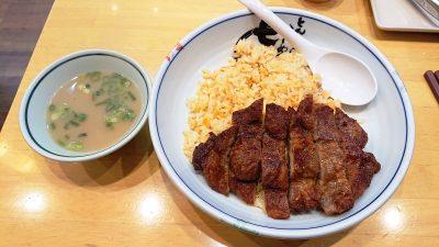 排骨炒飯|七志らーめん 鹿島田店