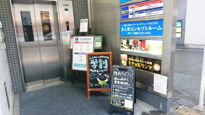 店舗の入口(1F)|焼肉 チョモランマ(武蔵小杉)