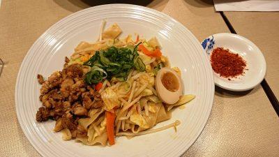 ビャンビャン麺|バーミヤン 下平間店