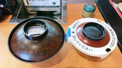 鰻丼とお味噌汁|くら寿司