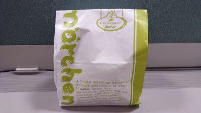 テイクアウトの紙袋|サンドイッチハウス メルヘン ラゾーナ川崎店
