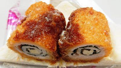 チーズチキン大葉巻き(中身)|サンドイッチハウス メルヘン ラゾーナ川崎店