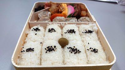 シウマイ弁当(鮪・唐揚げなど) 崎陽軒
