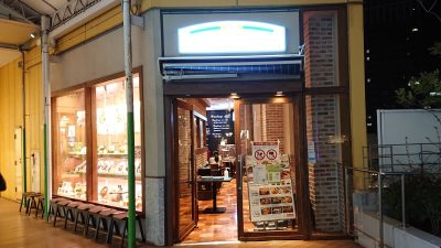 店舗外観|BISTRO309 ラゾーナ川崎店