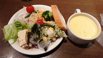 サラダとスープ|あさくま 武蔵小杉店