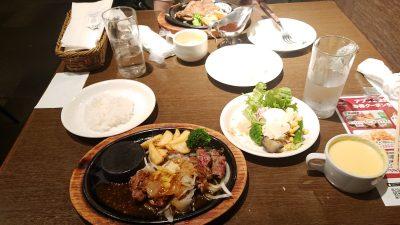 ステーキ2種|あさくま 武蔵小杉店
