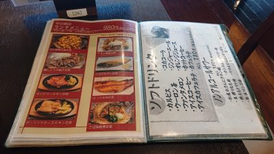 ランチメニュー|THE SPA 成城(ザ・スパ成城)