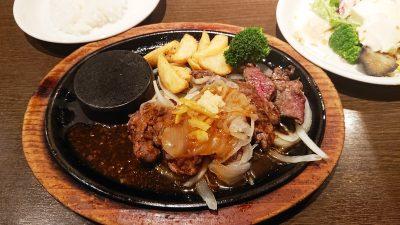 和風カットビフテキ|あさくま 武蔵小杉店