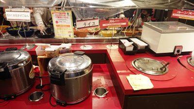 ご飯とカレー|あさくま 武蔵小杉店