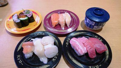 お寿司いろいろ|スシロー 新川崎スクエア店