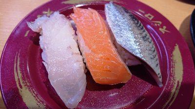 天然魚3貫盛り|スシロー 新川崎スクエア店