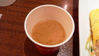 お味噌汁|ポムの樹 グランデュオ蒲田店