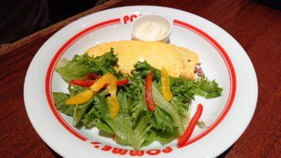 糖質オフ野菜マヨネーズオムレツ|ポムの樹 グランデュオ蒲田店