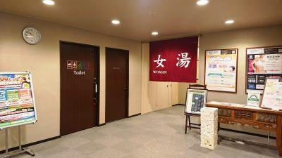 女湯の入口|THE SPA 成城(ザ・スパ成城)