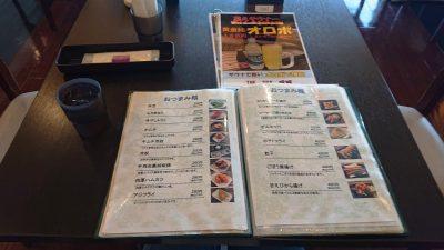 おつまみメニュー|THE SPA 成城(ザ・スパ成城)