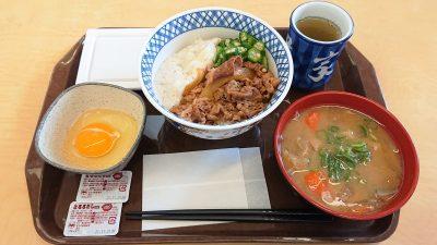 ネバとろ牛丼+とん汁 吉野家