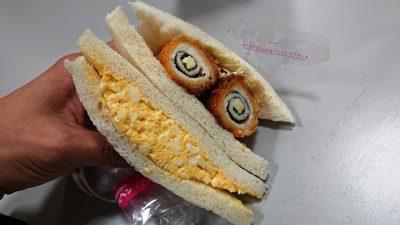 チーズチキン大葉巻き|サンドイッチハウス メルヘン ラゾーナ川崎店