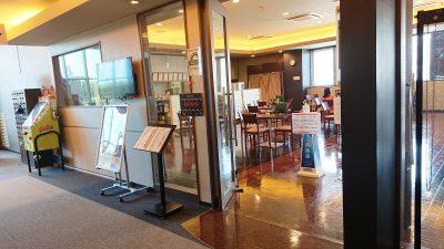 レストラン入口|THE SPA 成城(ザ・スパ成城)