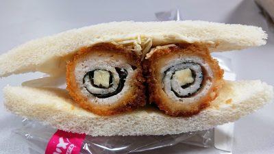 チーズチキン大葉巻き(断面)|サンドイッチハウス メルヘン ラゾーナ川崎店