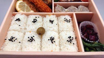 幕の内弁当(ご飯) 崎陽軒