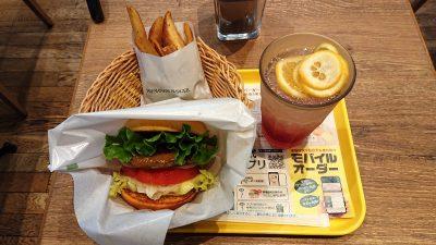 ガーデンサラダバーガースペシャルセット フレッシュネスバーガー 新川崎スクエア店