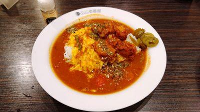 チキンとトマトのホットスパイスカレー|カレーハウスCoCo壱番屋 JR鹿島田駅前店