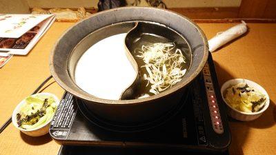 豆乳だしと和牛だし|しゃぶしゃぶ温野菜 蒲田西口店