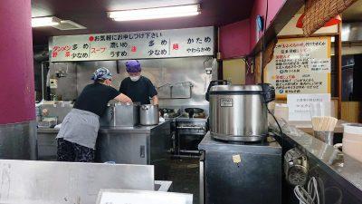 厨房|みそ一発 多摩川店