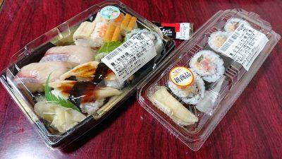お寿司2種|ちよだ鮨 鹿島田店