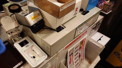 キャッシュレス対応|カレーハウスCoCo壱番屋 JR鹿島田駅前店