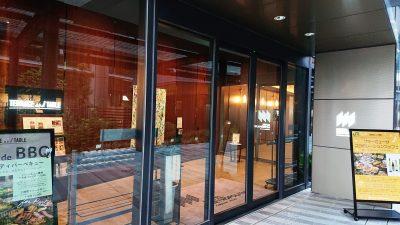 ホテルの入口|TERRACE and TABLE(ホテルメトロポリタン川崎)