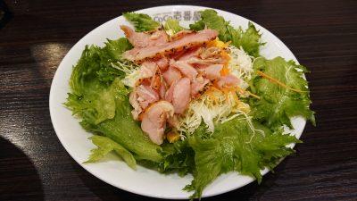 レモン香るハーブチキンサラダ|カレーハウスCoCo壱番屋 JR鹿島田駅前店